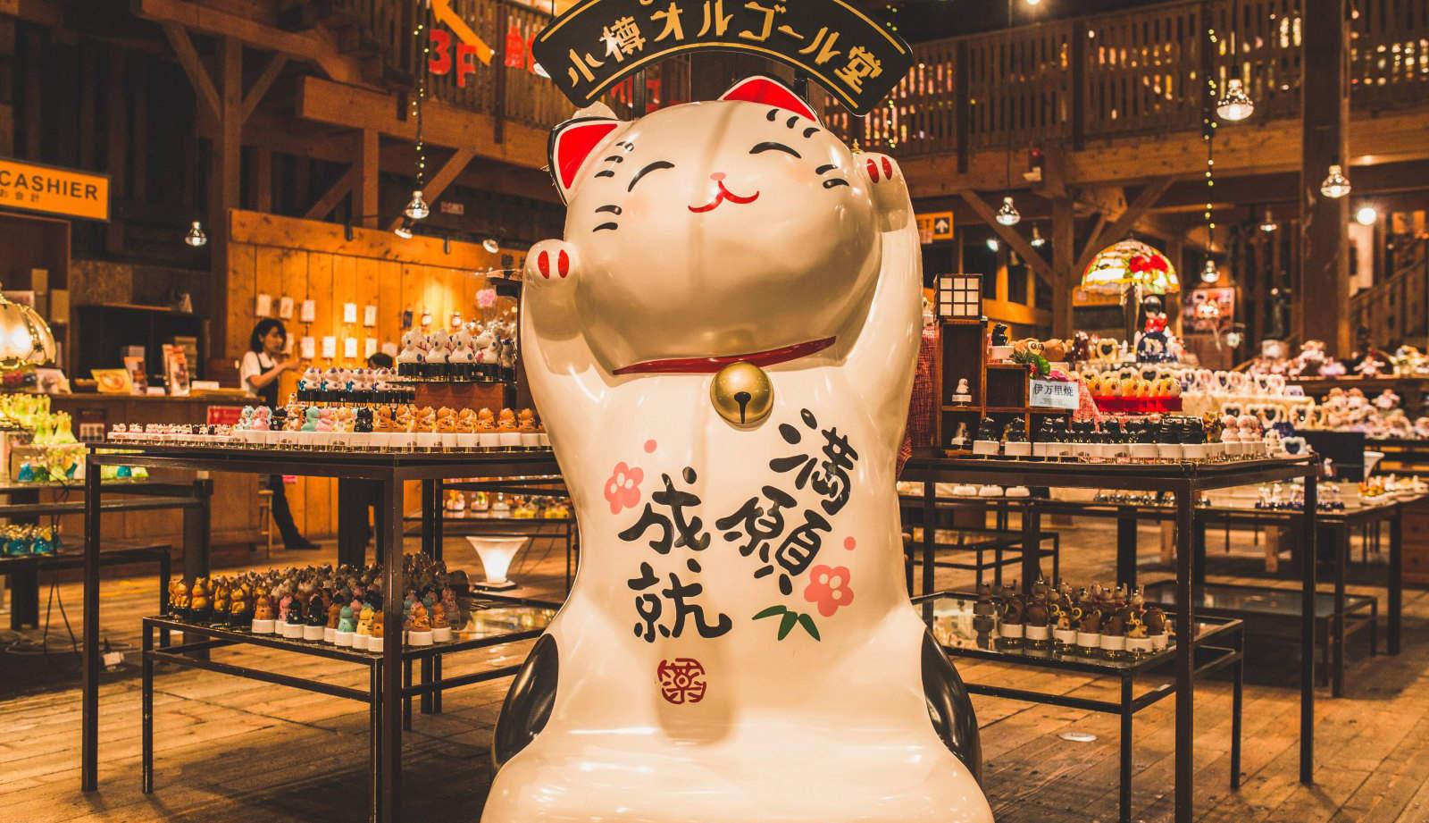 【首航大促】上海直飞札幌6天往返含税机票(可选wifi/单次签证)